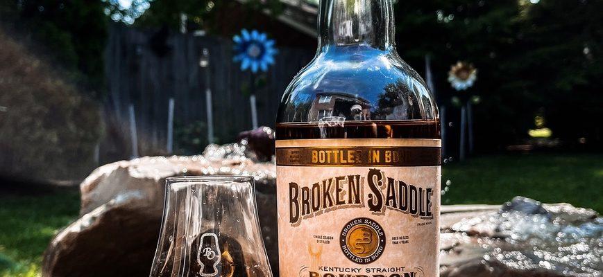 Broken Saddle Bourbon
